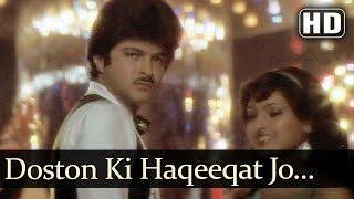 Doston Ki Haqeeqat - Anil Kapoor - Poonam Dhillon - Laila - Kishore Kumar - Hindi Song