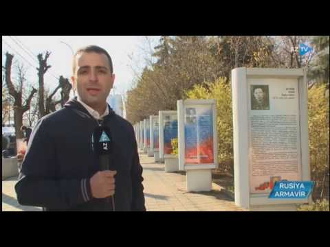 Армавир. Памятник Нжде скоро уберут с территории армянской церкви.Специальный репортаж.