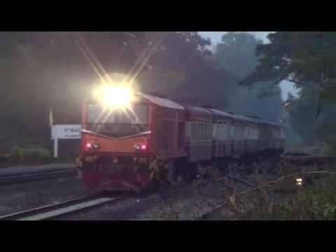 Tha Chomphu in love การรถไฟแห่งประเทศไทย สะพานขาว