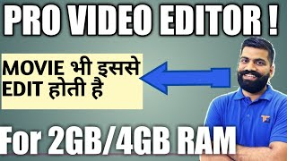 Free premium video editing software for 2GB/4GB RAM | openshot video editor review and tutorial