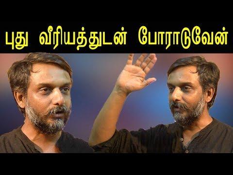 tamil news   thirumurugan gandhi of may 17 our next move is on Navodaya schools   tamil live news