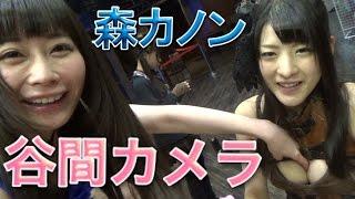 Download lagu 純血1023話 『仮面女子 アリス十番:森カノン 谷間カメラ 』