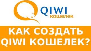 Топ 3 сайта на котором можно заработать деньги на свой Qiwi кошелек