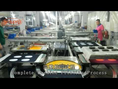 RG5 Machine Printing Silicone