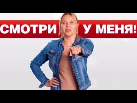 Ольга сериал реклама 2 сезон