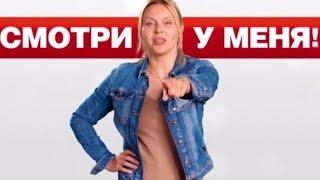 Ольга 2 сезон с 4 сентября Трейлер