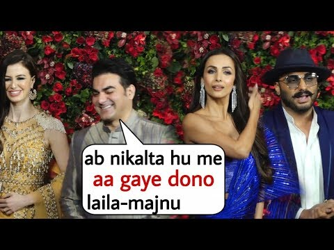 Arbaaz Khan and His Girlfriend Ignore Malaika Arora and Arjun Kapoor | Full Video Mp3