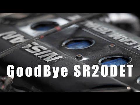 S13 Removing SR