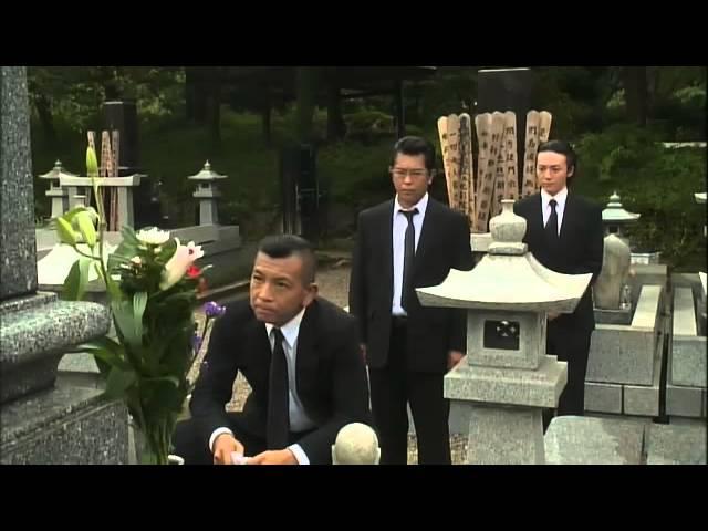 映画『半グレvsやくざ』予告編