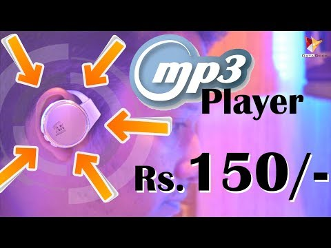Cheapest MP3 Player Priced at Rs.150/-  Data Dock