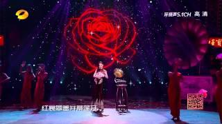 《2015元宵喜乐会》精彩看点: 唐嫣旗袍装甜美歌唱《花好月圆》 2015 Lantern Festival Celebration Highlights-Tiffany Tang【湖南卫视官方版】