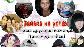 Экспресс карьера Казахстан как стиль жизни  Нургуль Салимбаева  07 07 16