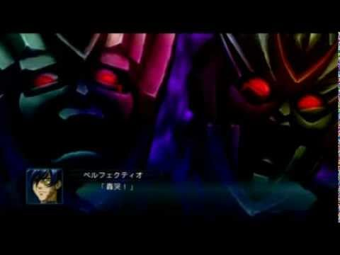 Super Robot Taisen OG 2nd [BGM, Despair aka. King of Ruin - Perfectio Theme]