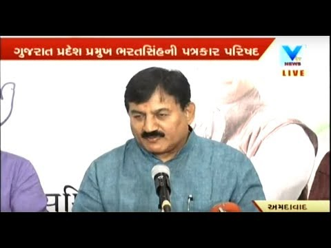Gujarat elections 2017: Bharatsinh Solanki addressing Gujarat Congress's press conference | Vtv News
