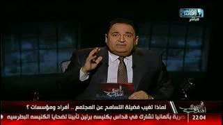 محمد على خير: ما حدث مع الحضرى والهلالى .. دليل غياب التسامح عن الشعب المصرى
