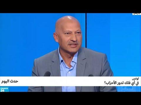 تونس: في أي فلك تدور الأحزاب؟  - نشر قبل 2 ساعة
