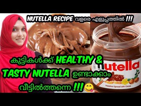 Nutella Recipe Malayalam / Baby Food Recipes
