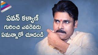 Pawan Kalyan Birthday   Celebs About Pawan Kalyan   #HBDPawanKalyan   #PSPK25   Telugu Filmnagar