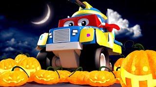 Крашеные тыквы на Хэллоуин - Трансформер Карл в Автомобильный Город 🚚 ⍟ детский мультфильм