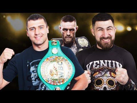 АЛЕКСАНДР ГВОЗДИК играет в UFC 3: Бойцы на плойке!