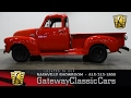 1954 GMC 100 Pick Up, Gateway Classic Cars-Nashville#410