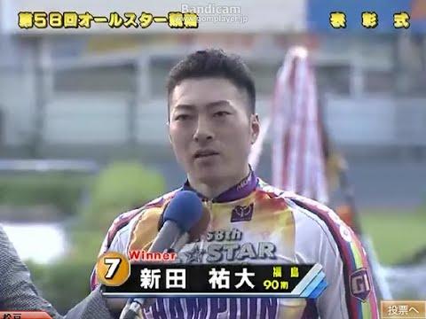 松戸競輪場 GⅠ第58回オールスタ...