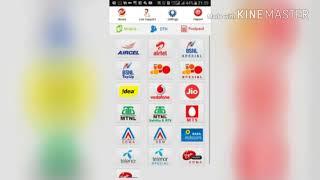 my recharge की कुछ खास technical jankari 2018 may