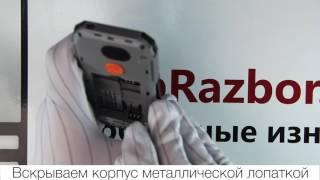 мобильный телефон Vertex C310 ремонт