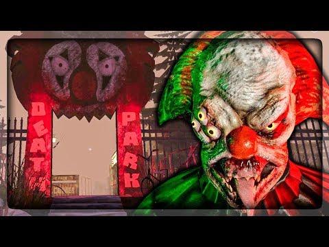 БРАТ ПЕННИВАЙЗА И ЕГО КОШМАРНЫЙ ПАРК! ▶️ Death Park: Хоррор Игра с Ужасным Клоуном #2
