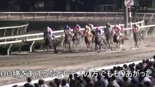 関西では初となるナイター競馬が、尼崎市の園田競馬場で開幕。11月9...