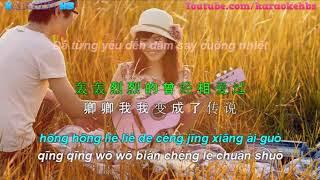 Học Tiếng Trung Qua Bài Hát Có Phiên Âm Fanpage facebook : http://f...