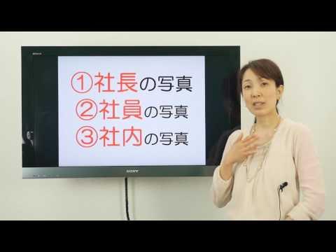 佐賀 三養基高校 部活