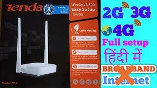 Configure Tenda n300 Wireless Router All Data Devise(Connect RJ45)