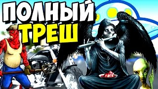 DIAMOND | ПОЛНЫЙ ТРЕШ В САМП/SAMP