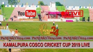 Kamalpura Cosco Cricket Cup 2019