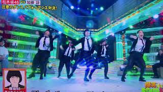 欅坂46 ものまね 欅坂46 検索動画 30