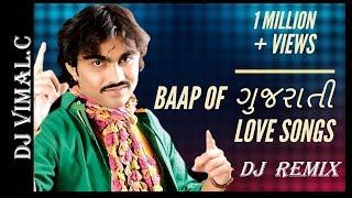 Jignesh Kaviraj Kuwa Na Kathe DJ Remix song [2017 edition] [Latest] by #DJ Vimal.C