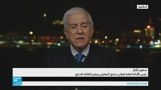 ماذا تقول المعارضة السورية عن اتفاق وقف إطلاق النار في سوريا؟