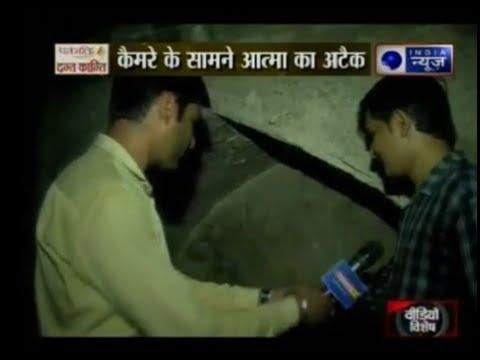 Bhuli Bhatiyari Ka Mahal   India News   Govind Kumar   Paranormal Activity   Paranormal Society