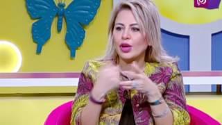 د. رزان العبداللات - شد الوجه بالخيطان