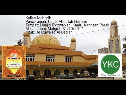 Ustaz Abdullah Hussein OKT 2017
