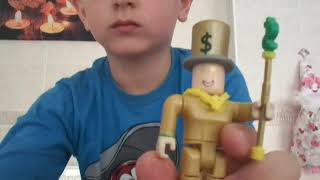 I got the Roblox figure. (Mr.Bling Bling) I got it from Technosa.