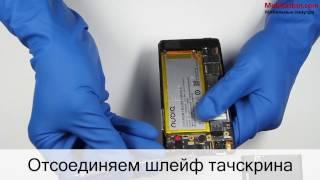 ZTE Nubia Z5S mini / Замена экрана (дисплея)