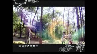 胡歌 -  逍遙嘆 (官方版MV) 收錄於[仙劍奇俠傳]電視原聲帶