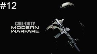 Call Of Duty Modern Warfare 12 Old Comrades