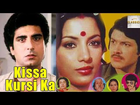 Kissa Kursi Ka (1978) | Hindi Story Based Movie | Shabana Azmi, Raj Babbar, Chaman Bagga