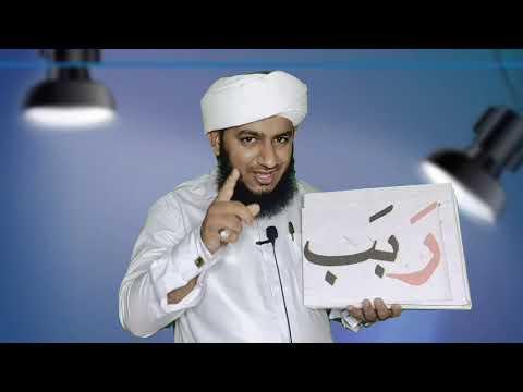 Download CLASS 1 KITHABATH PART 7 BY:- MUTHALIB SAQUAFI BELMA