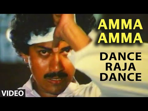 Amma Amma Video Song I Dance Raja Dance I S.P. Balasubrahmanyam