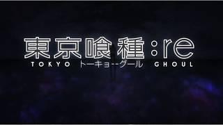 Tokyo Ghoul Re: OP2: Katharsis Feat. ROMIX [ Dj-Jo Remix ]