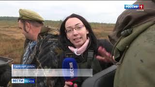 Вести-Псков 05.10.2020 21-05